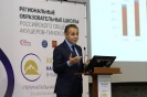 Конференция Российского общества акушер-гинекологов