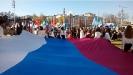 день народного единства_1