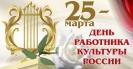 С днем возрождения балкарского народа!